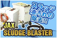 JAX SLUDGE BLASTER